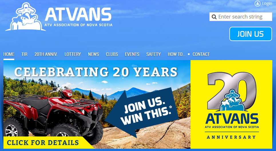 ATVANS Association Management Software