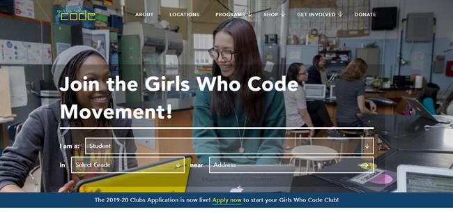 Girls Who Code best nonprofit website
