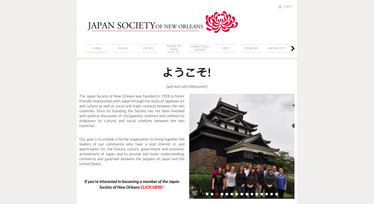 Japan Society of New Orleans