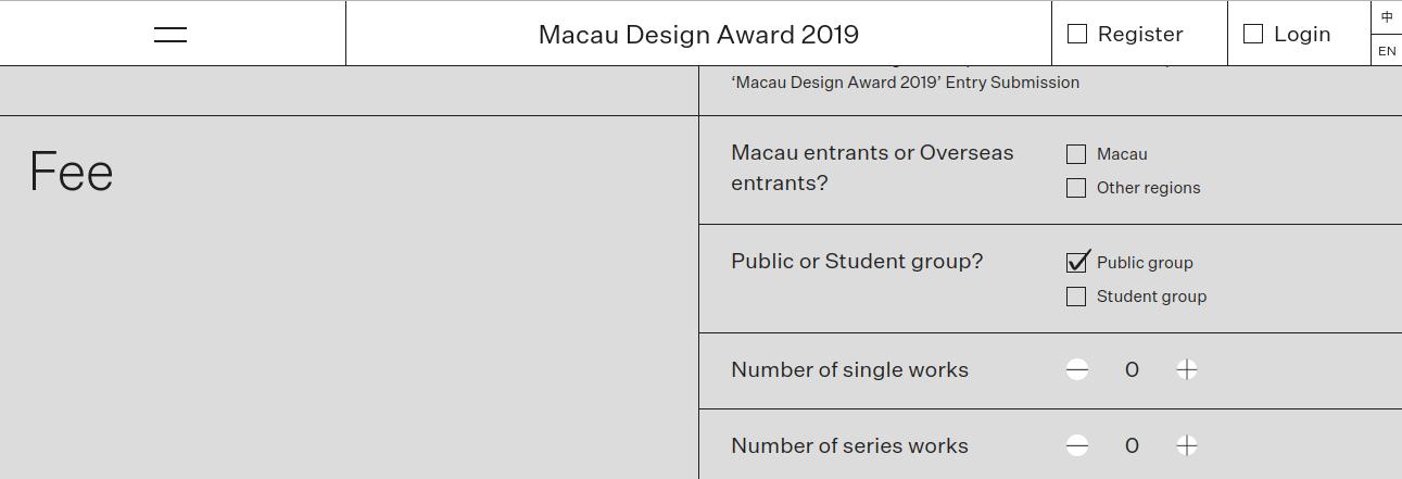Macau Design Biennial
