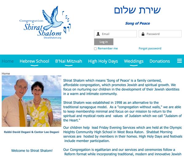 Shirat Shalom